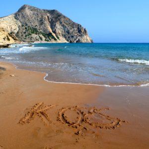 Charter Kos, Grecia