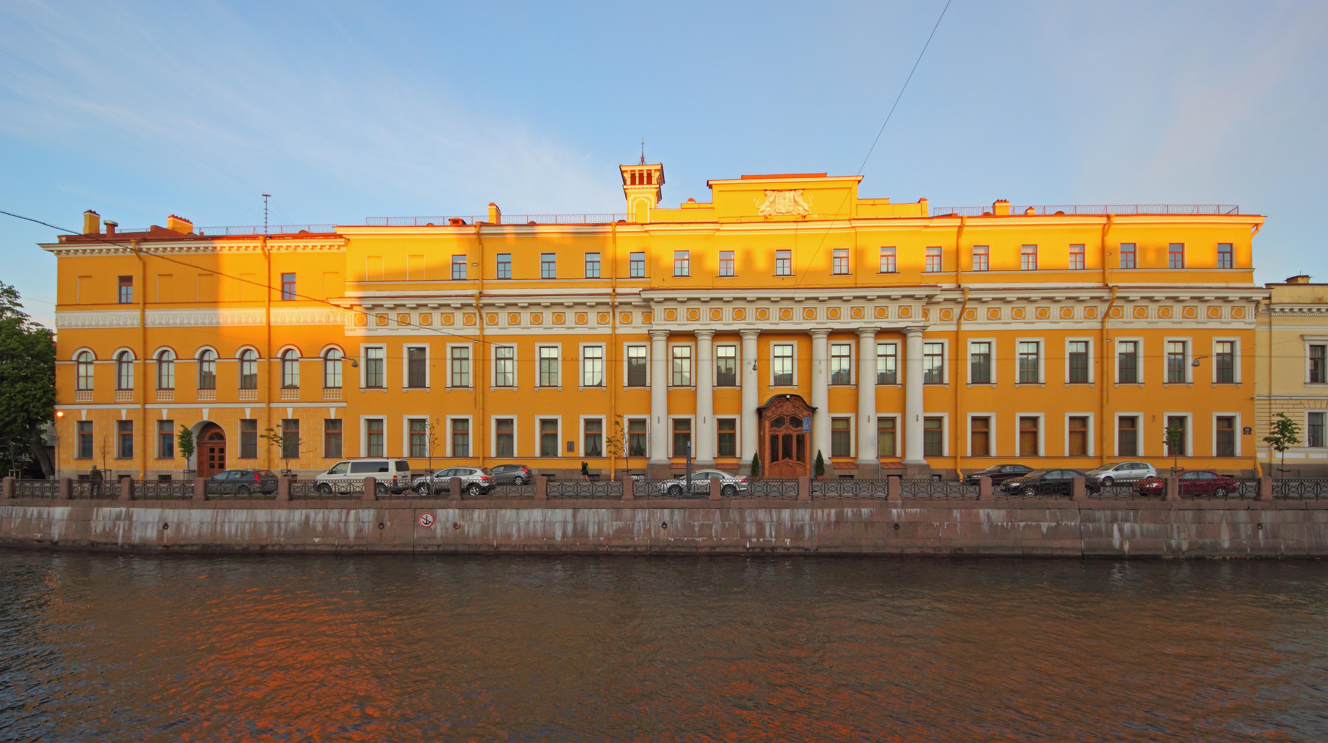Obiective turistice Sankt Petersburg - Castelul Yusupov