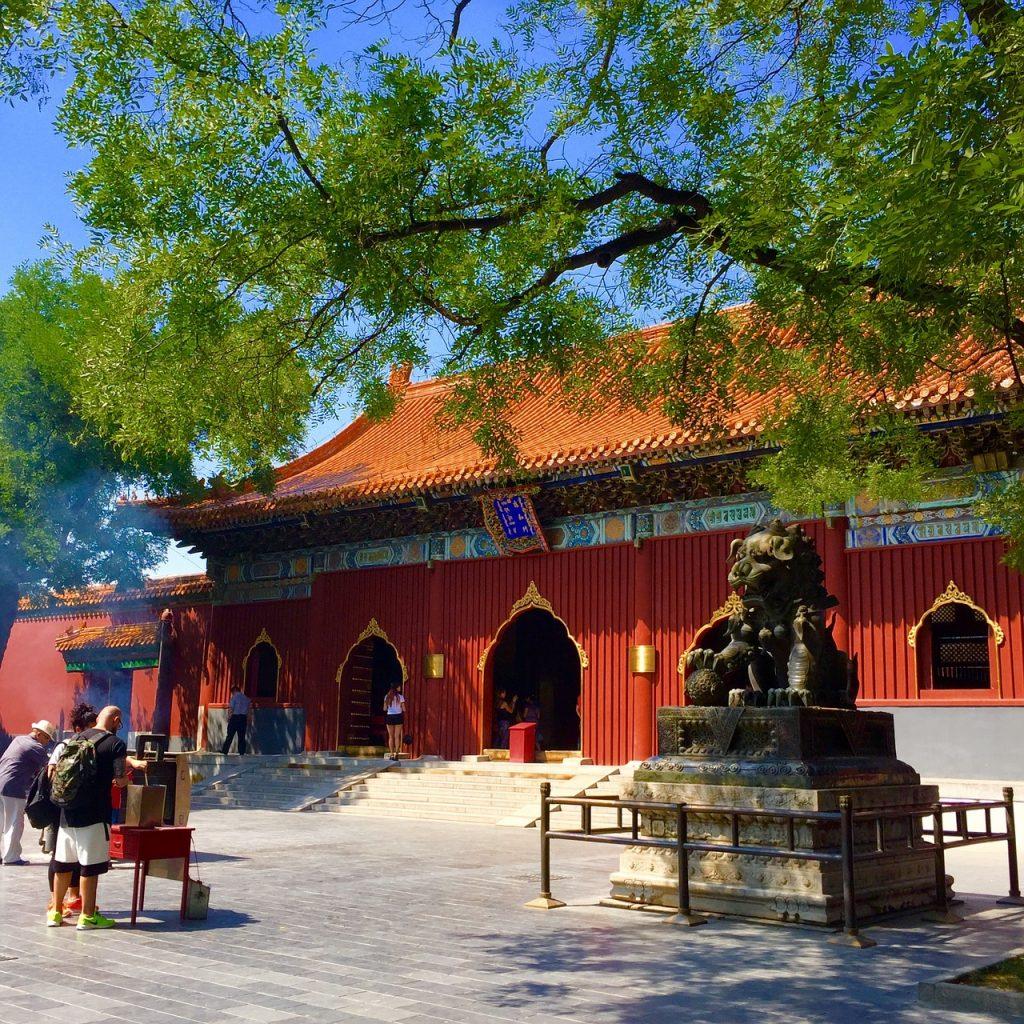 Templul lui Lama, Beijing