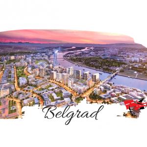 Obiective turistice si alte atractii in Belgrad