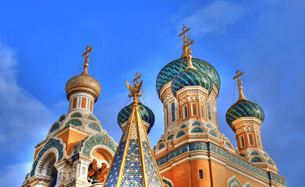 Obiective turistice Nisa - Catedrala Saint Nicholas