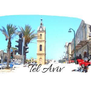 Top 7 obiective turistice Tel Aviv
