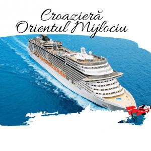 Croaziera Orientul Mijlociu (Dubai) – MSC Cruises – MSC Virtuosa 2021