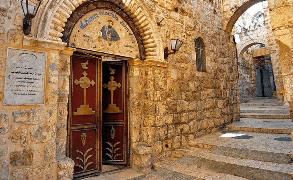 Obiective turistice Ierusalim - Cartierul Armenesc